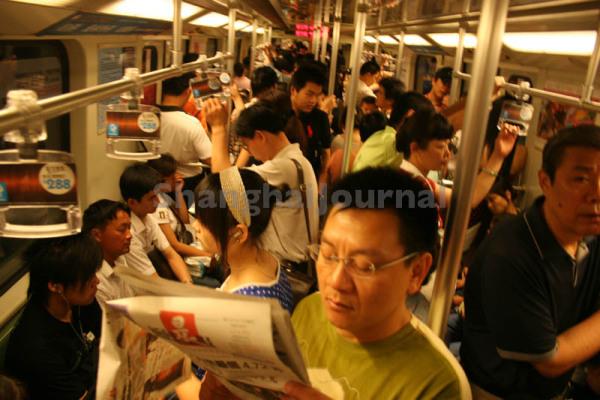 Shanghai_subway.jpg