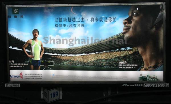 Sports-billboard.jpg