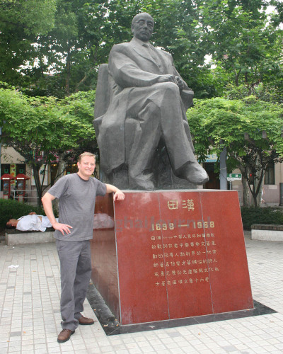 Tian_Han_Statue.jpg