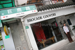 Brocade_Country.jpg