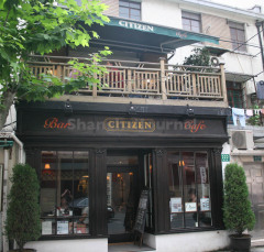 Citizens_Cafe.jpg