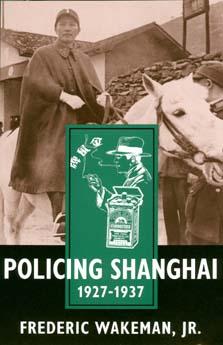 policingshanghai.jpg