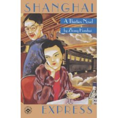 shanghai_express.jpg