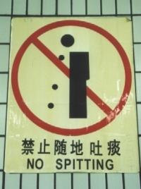 spitting.jpg