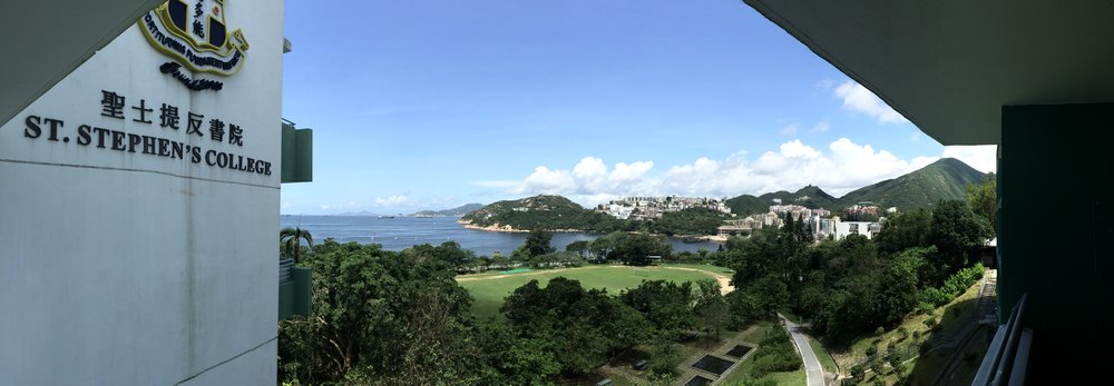 The glorious view of Stanley harbor from St. Stephen's College in Hong Kong