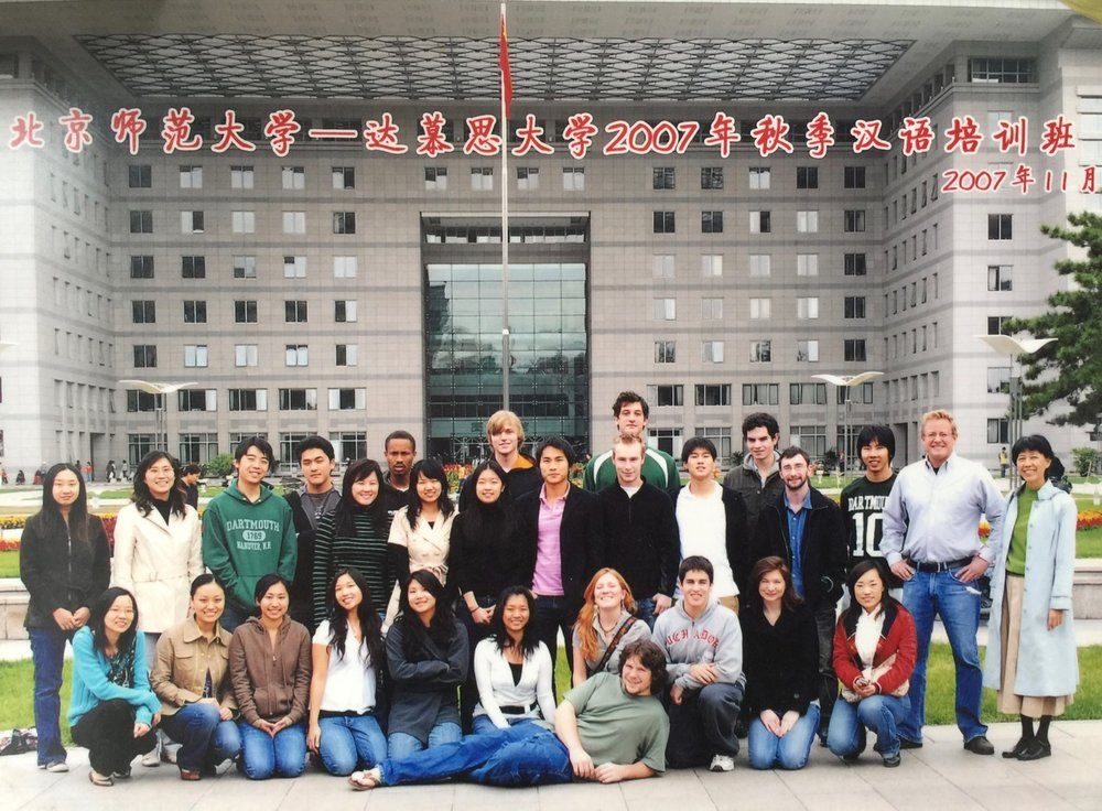 Beijing FSP at Beishida in fall 2007--lots of fond memories from those days
