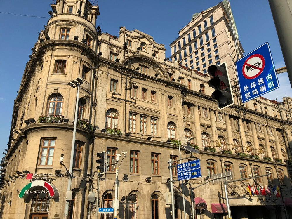 The Astor House or Pujiang Hotel