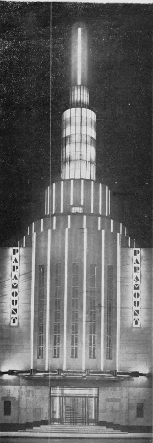 The front entrance and tower of the Paramount Ballroom from an architectural journal 中国建筑