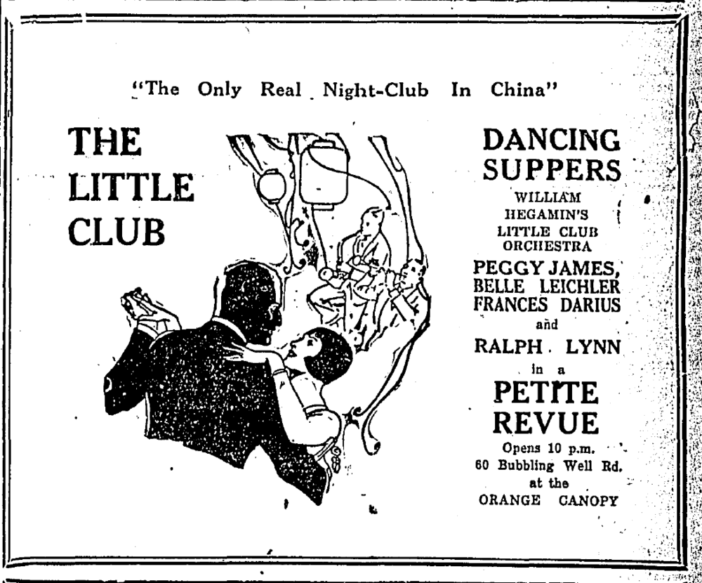 An ad for the Little Club published in China Press on March 4 1927 featuring William Hegamin's Little Club Orchestra