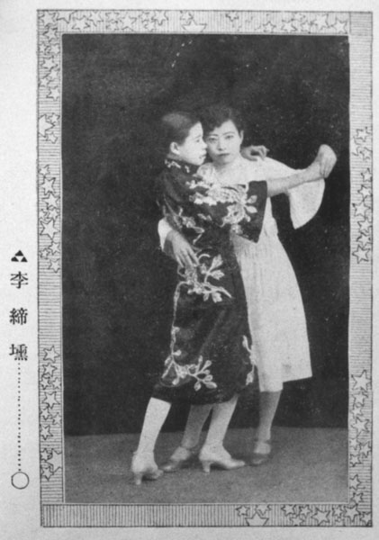 """Early Chinese dance hostesses, from the precious book 舞星艳影 or """"Beautiful Photos of Dancing Stars"""" published in 1928, edited by Zhou Shoujuan of Mandarin Ducks and Butterfly lit fame. The original is in the Shanghai Library."""