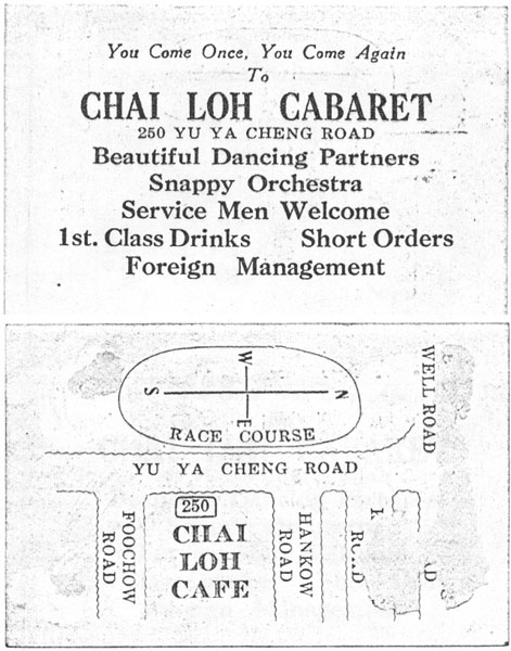 A card for the Chai Loh (Chai Lob below) on Tibet Road, from a Marine's scrapbook