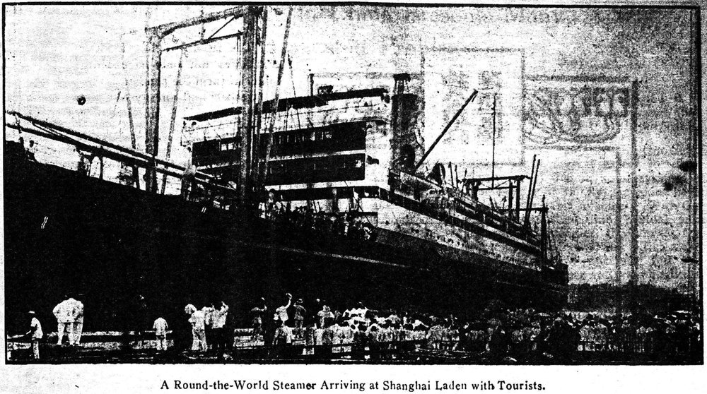 Tourists arrive in Shanghai by ship in 1926 (from the original article)