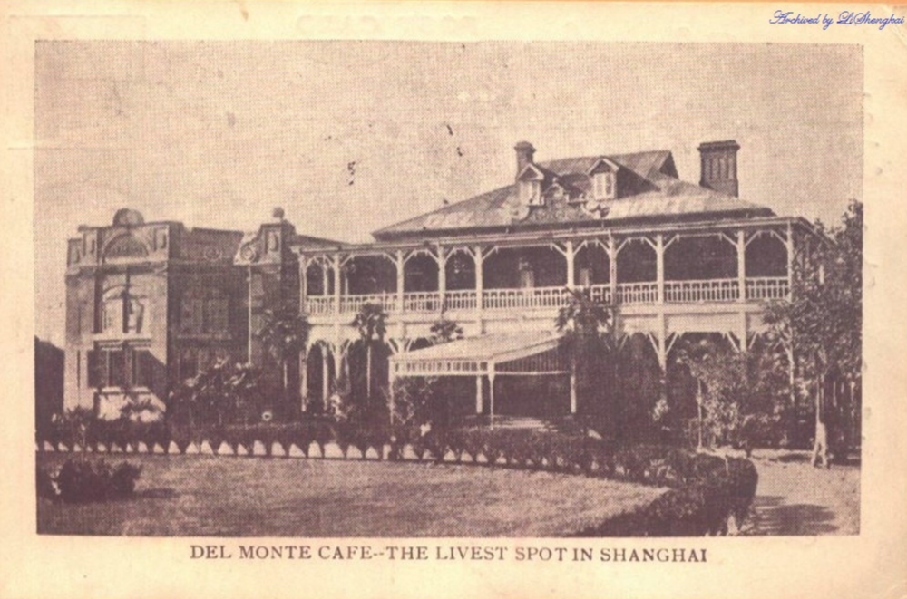 The Del Monte from one of many ads that appeared in  the China Press  in the 1930s