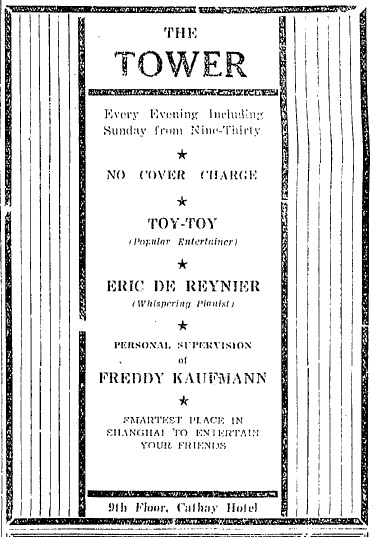 This is the first ad to appear for the Tower Club, in the China Press on Nov 24 1935