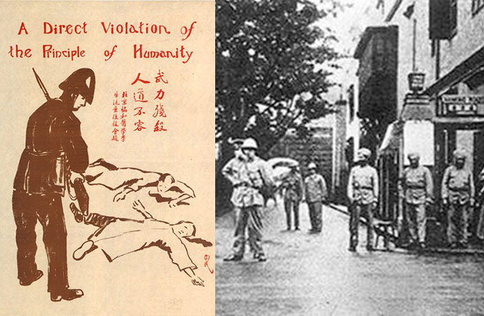 An illustration of the May 30th Incident and a photo of Shanghai Policemen during the incident (this appears in an article published by  ThatsShanghai )