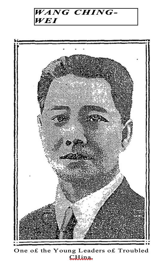 This image of Wang Ching-wei was published along with this article in the  New York Times  on Sept. 11 1927