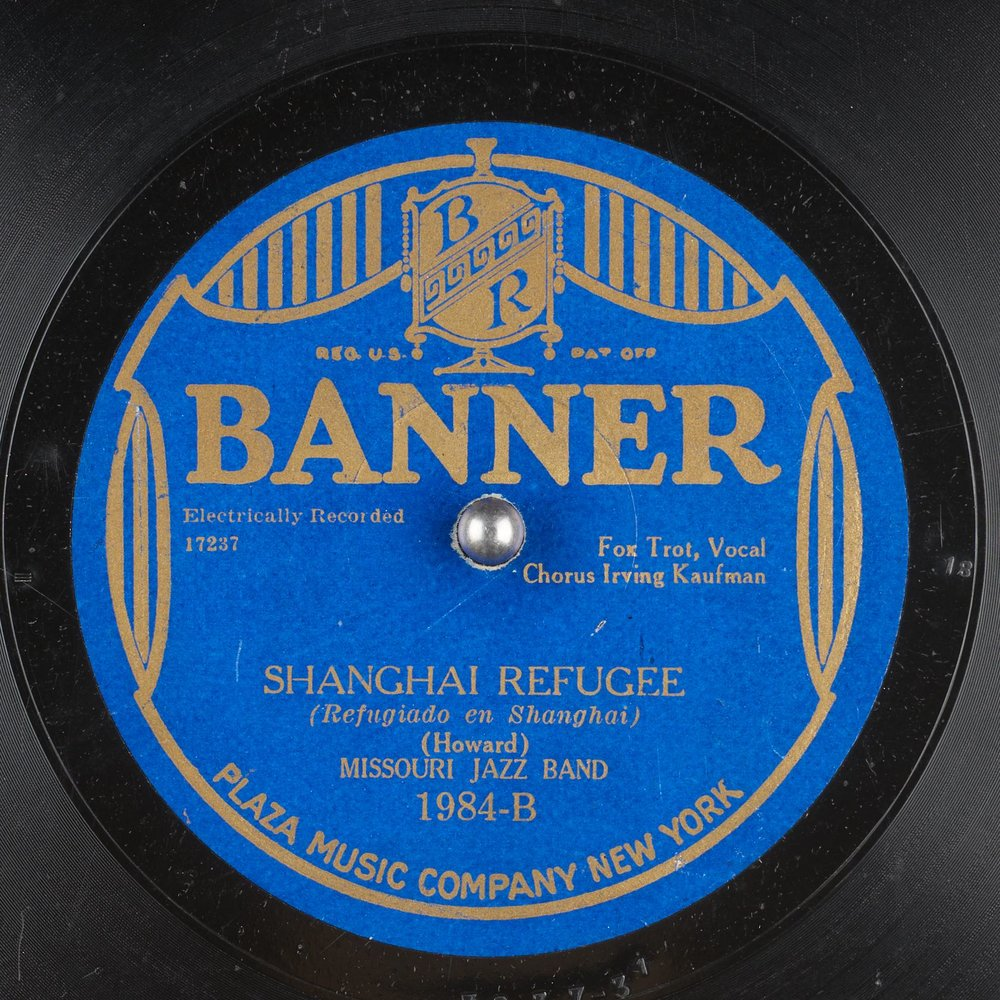 78_shanghai-refugee-refugiado-en-shanghai_missouri-jazz-band-irving-kaufman-howard_gbia0072375b_itemimage.jpg