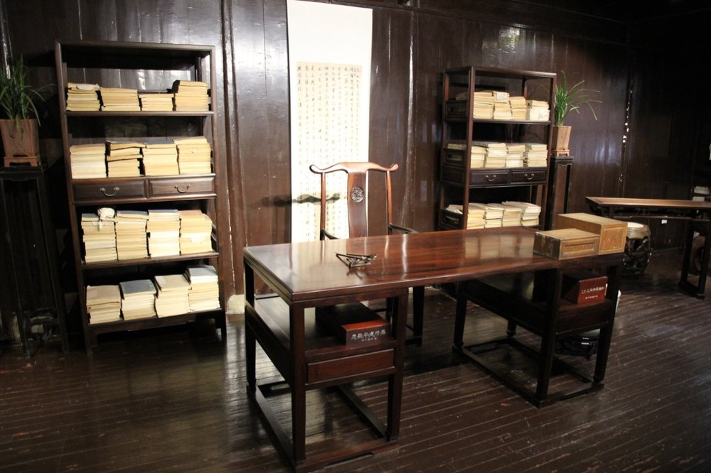 Exhibition of a scholarly study at Tianyige