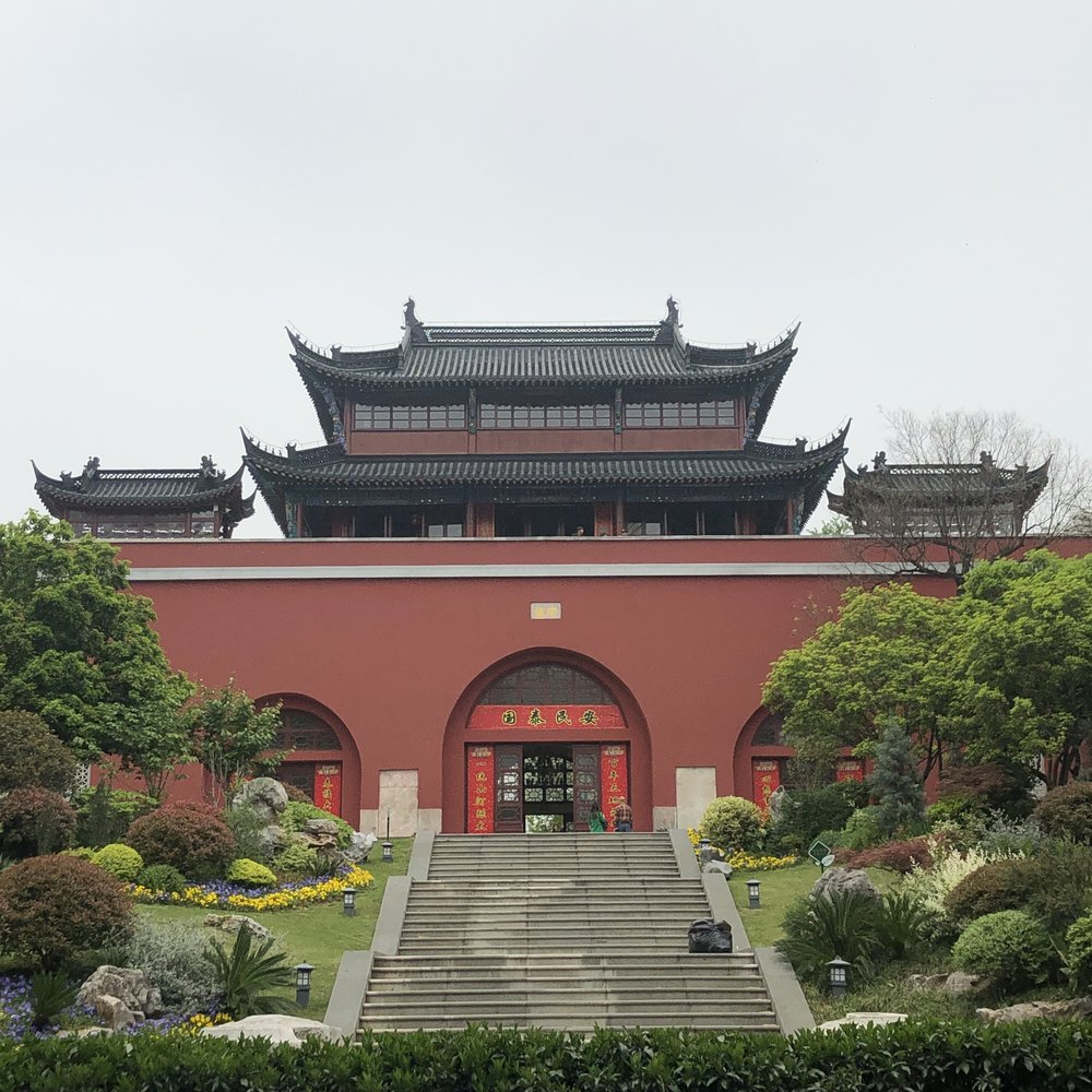 Nanjing welcomes you with its Drum Tower smack in the middle of town