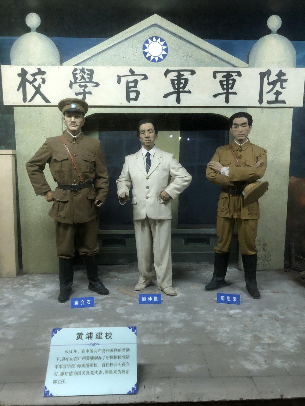 Revolutionaries inside the Wuliang Palace