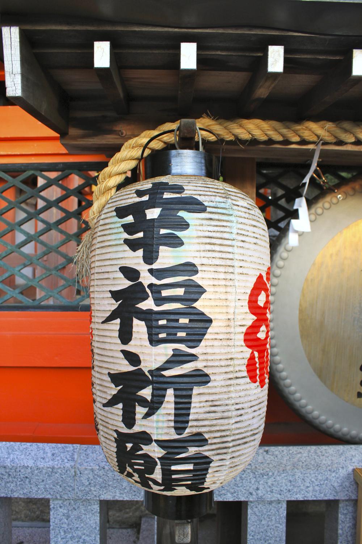 Japan_43.jpg