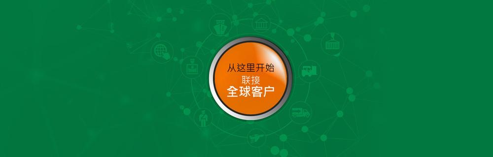 beginshere_cn.jpg