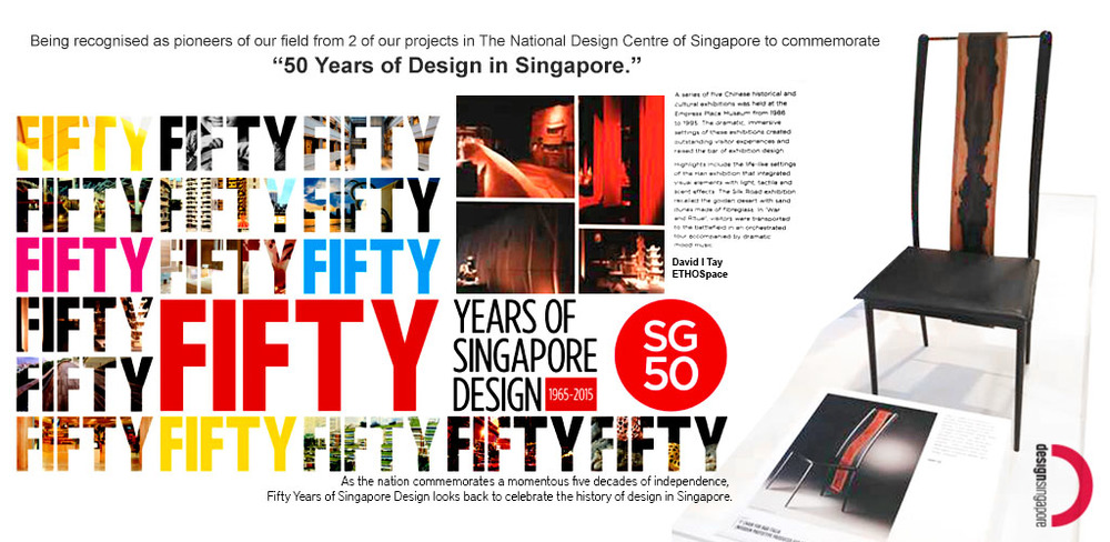 NATIONAL DESIGN CENTRE, SINGAPORE