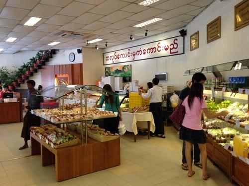 Shwe+Pu+Zun+Bakery.jpeg