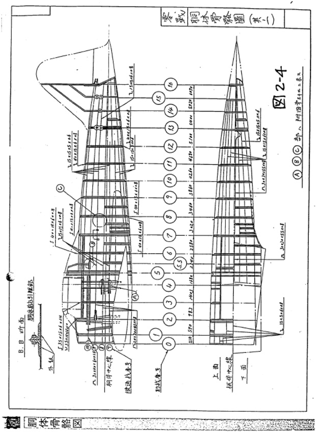 This engineering drawing of the fuselage shows the stations to which the next captions refer.