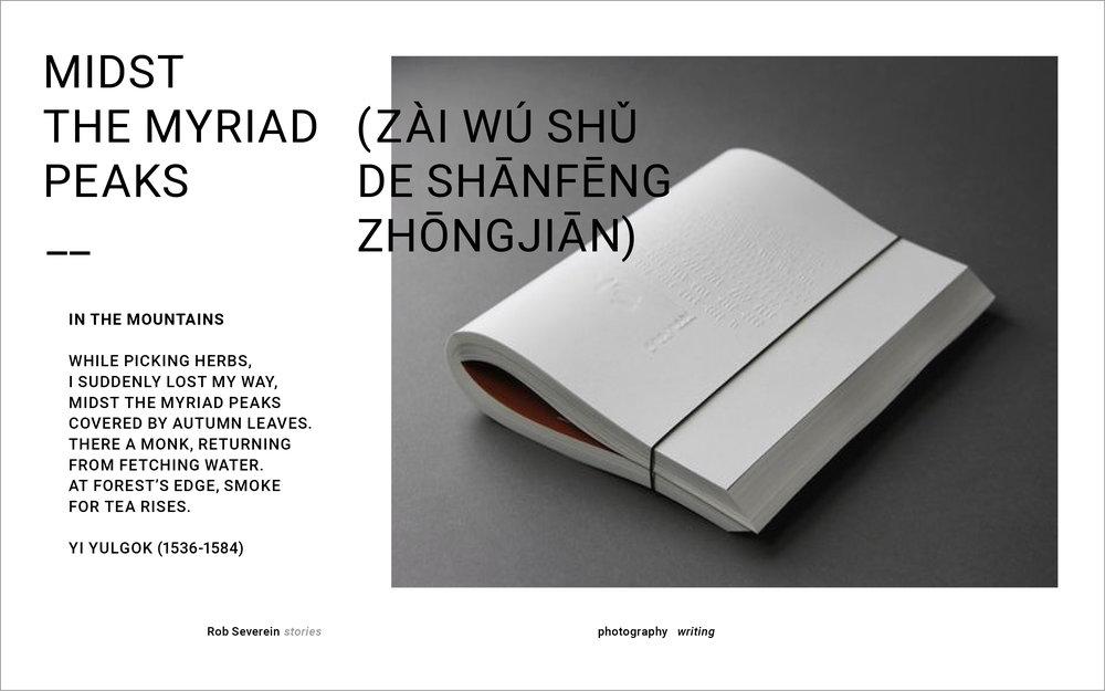 FOAC_presentatie.jpg