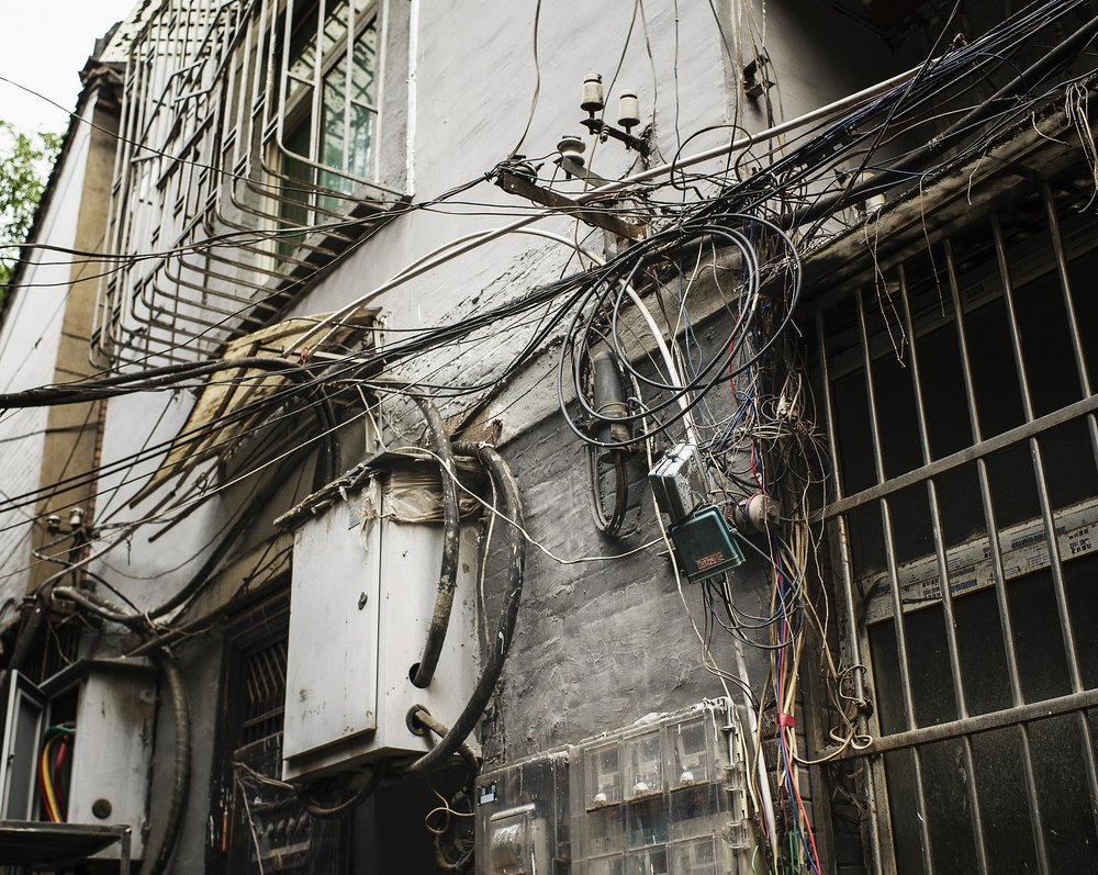 - Xi'an wired.