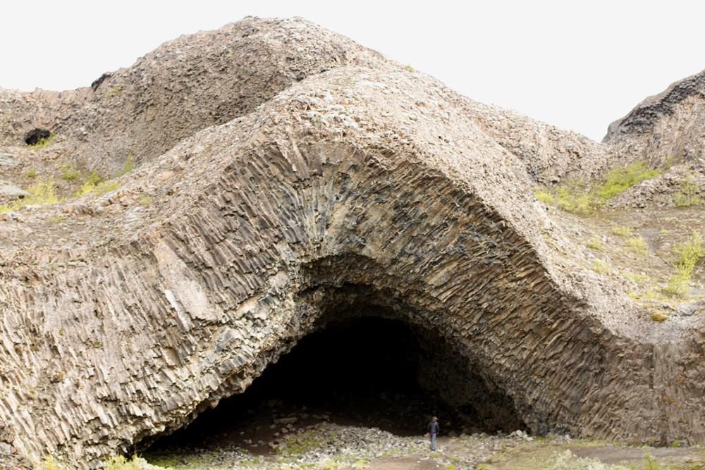 Basalt-Arc.jpg