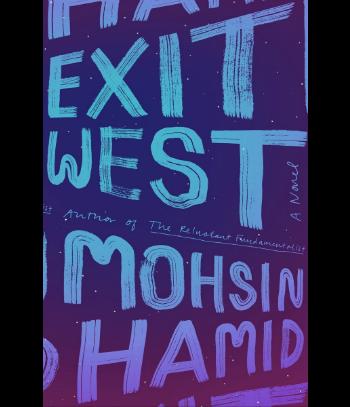 exit-west.png