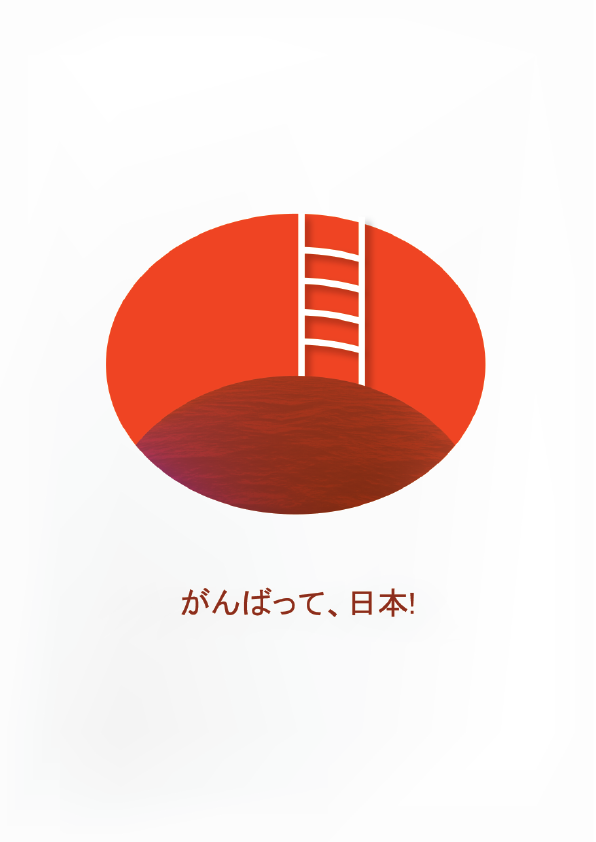Poster 4 Japan Poster Design