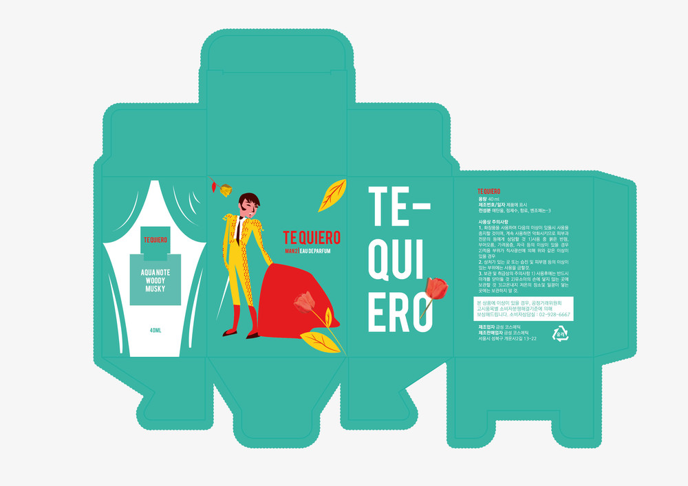 tequieroper_confondogris-04.jpg