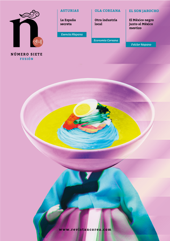 Ñ Magazine   Editorial/ Cover Design