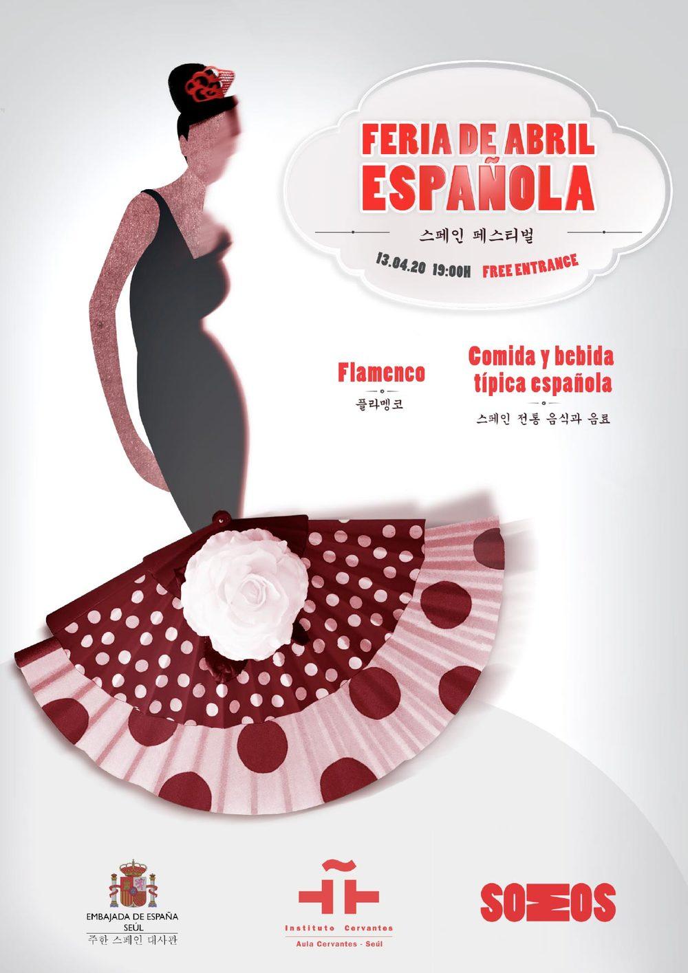 Feria de Abril Poster Design
