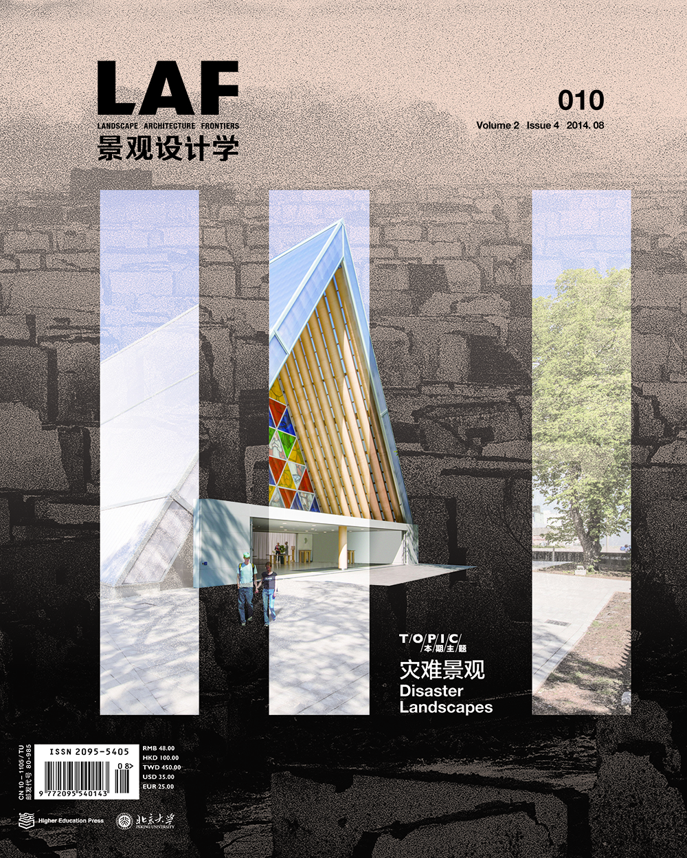 publications_2014_laf