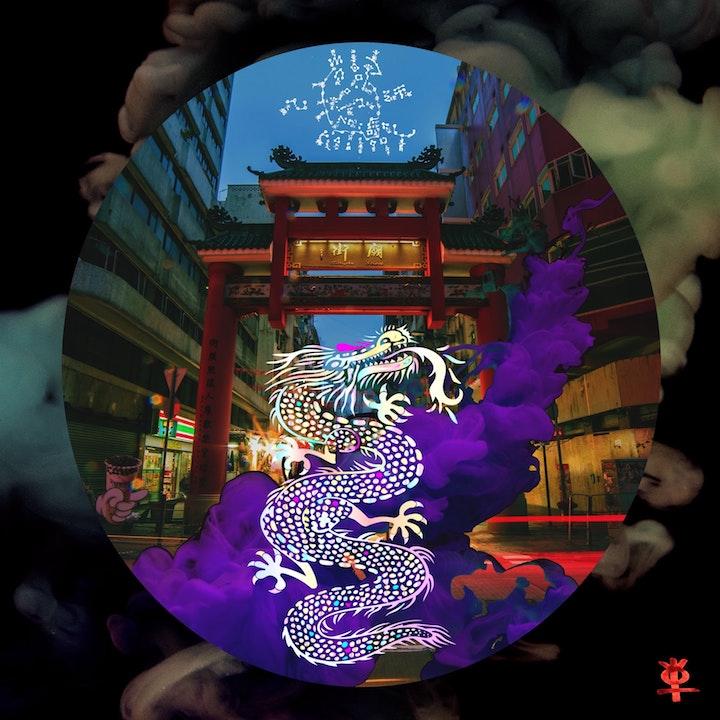 Yang Earth Dragon.jpg