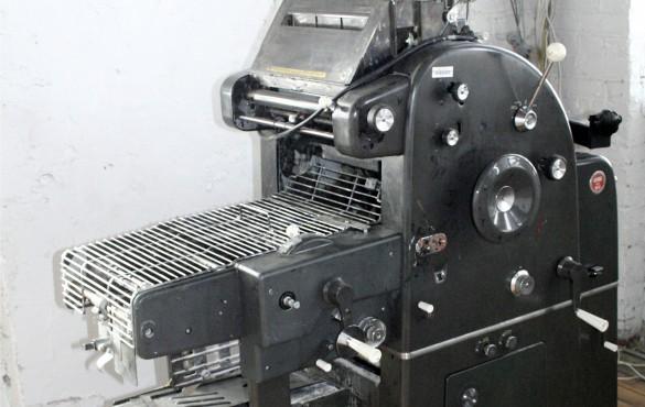 The offset press at Spudnik. Image courtesy of Spudnik Press.