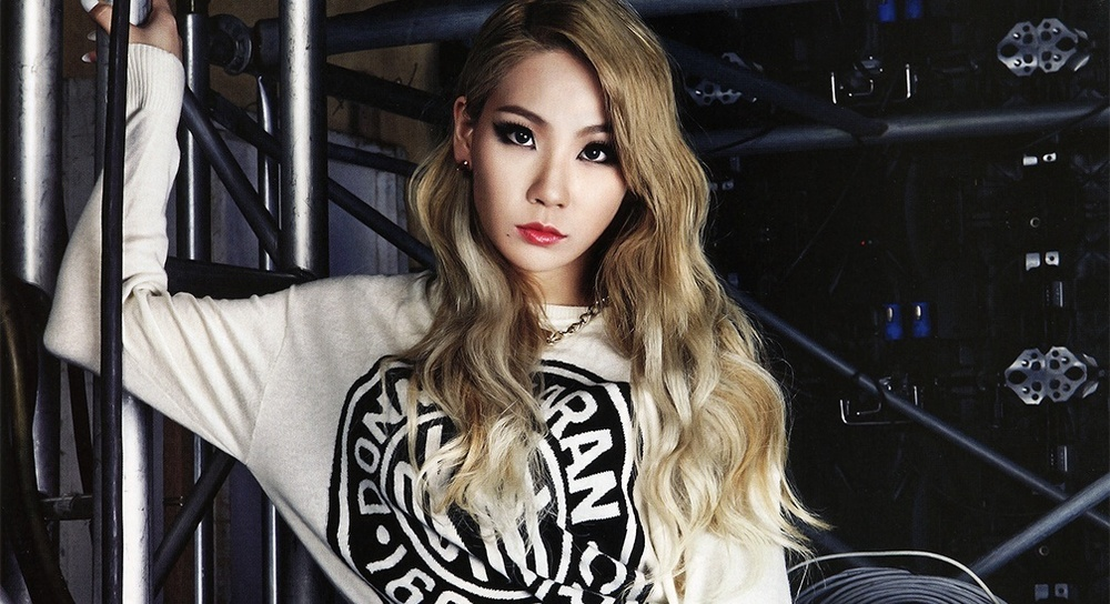 https://www.dramafever.com/news/happy-birthday- -fierce- photos-that- prove-cl- is-the-baddest- female-around/