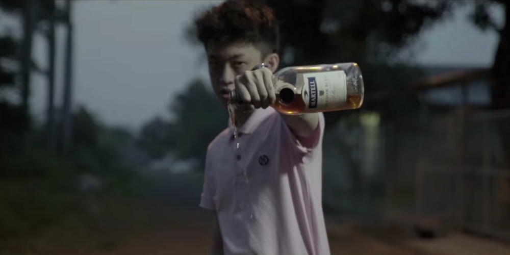 http://hypetrak.com/2016/03/rich-chigga- interview/