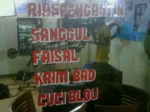 Krim Bad.jpg