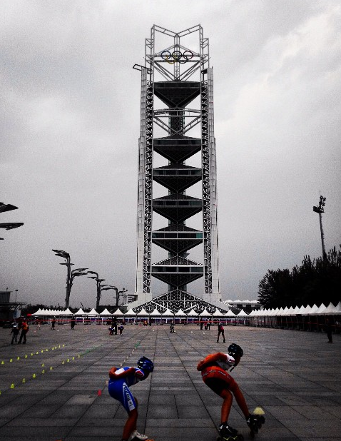 (Photo: Olympic Stadium, Beijing)