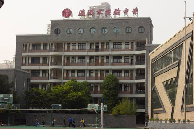 Wenzhou Experimental Middle School. This is where the battles are fought. My classroom is on the fifth floor on the far right.