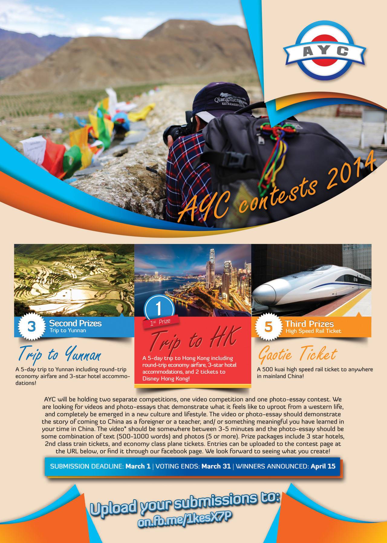 The AYC 2014 Photo-Essay & Video competition is well, and on its way! Make sure to send in your contest submissions before the March 1st deadline! Click  here  to find out more information about the competition. We look forward to receiving your submission!