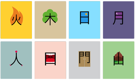 Why You Should Be Learning Chinese Ayc
