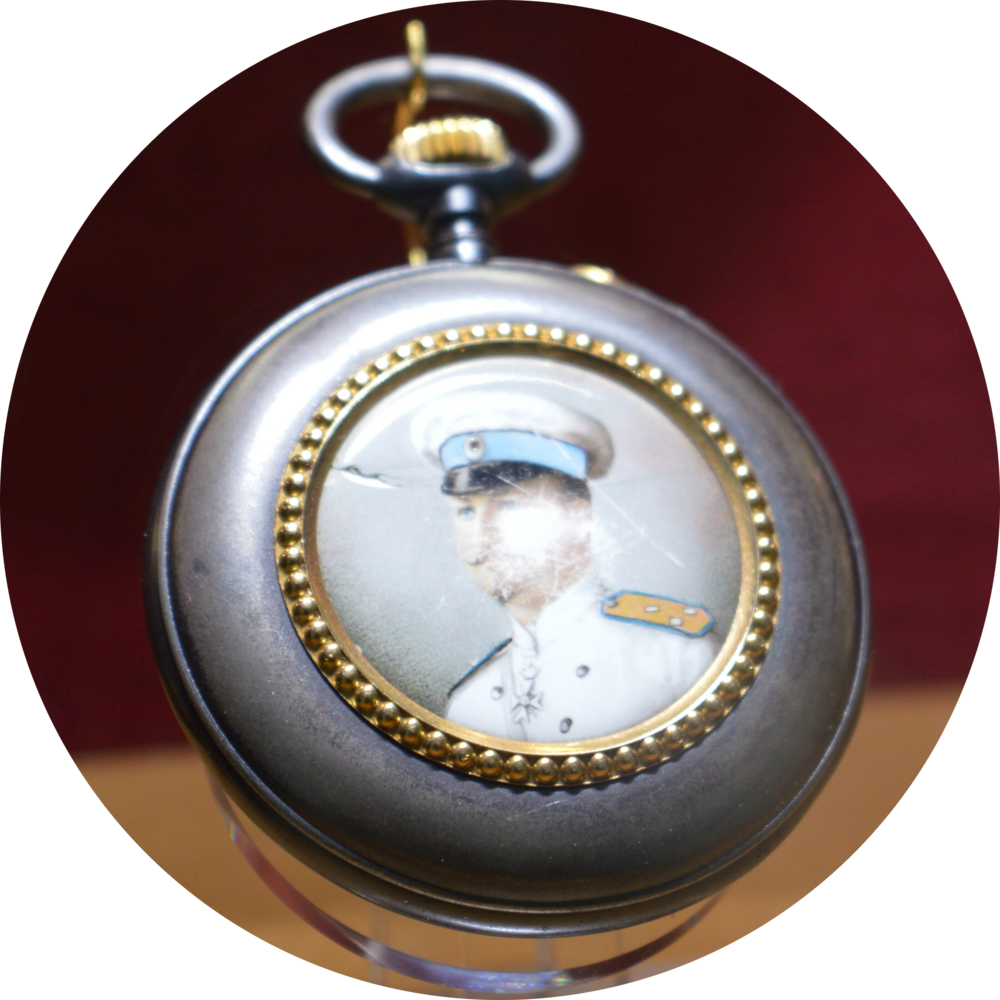 A pocket watch presented to Ferdinand I, Prince of Bulgaria