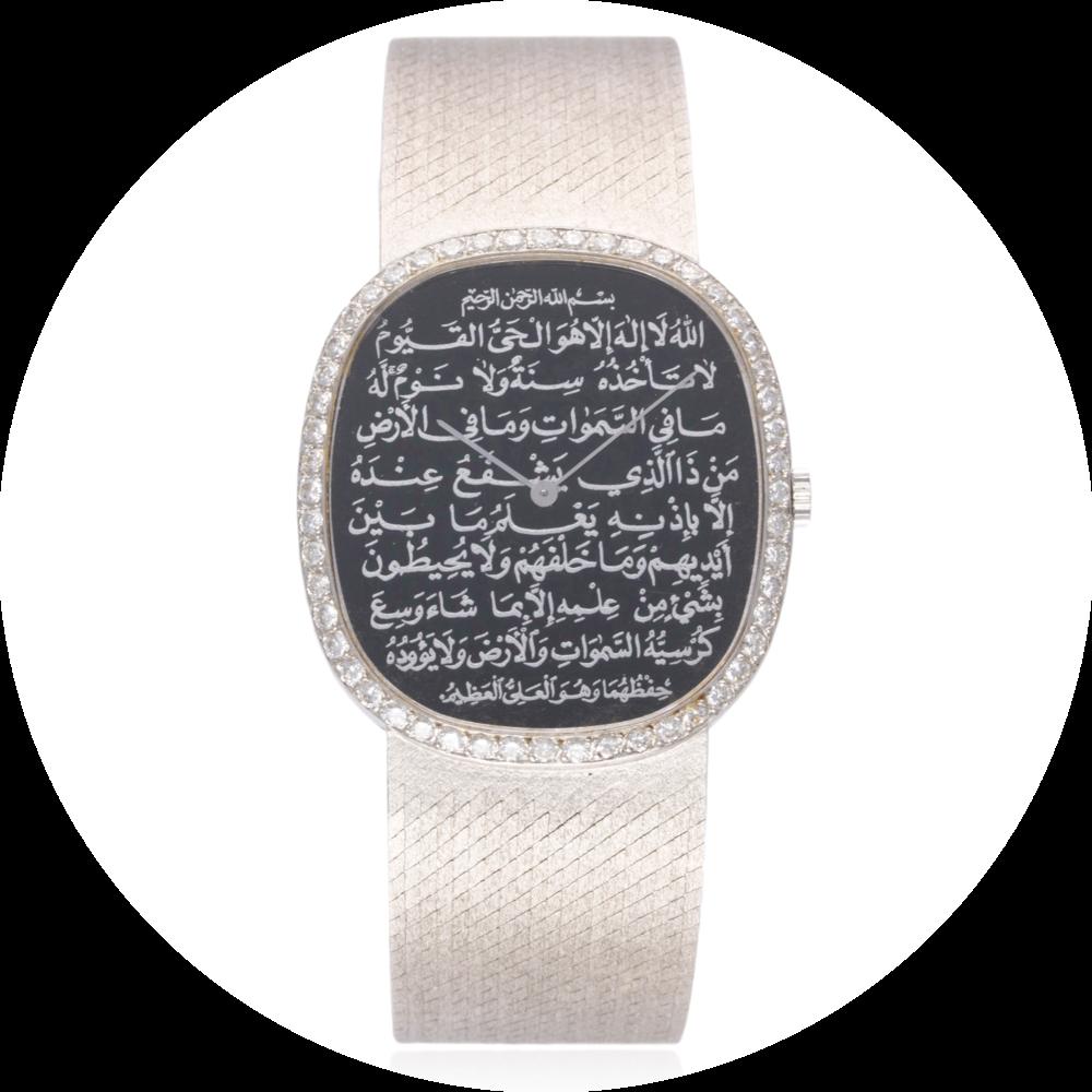 Chopard Arabic circle.png