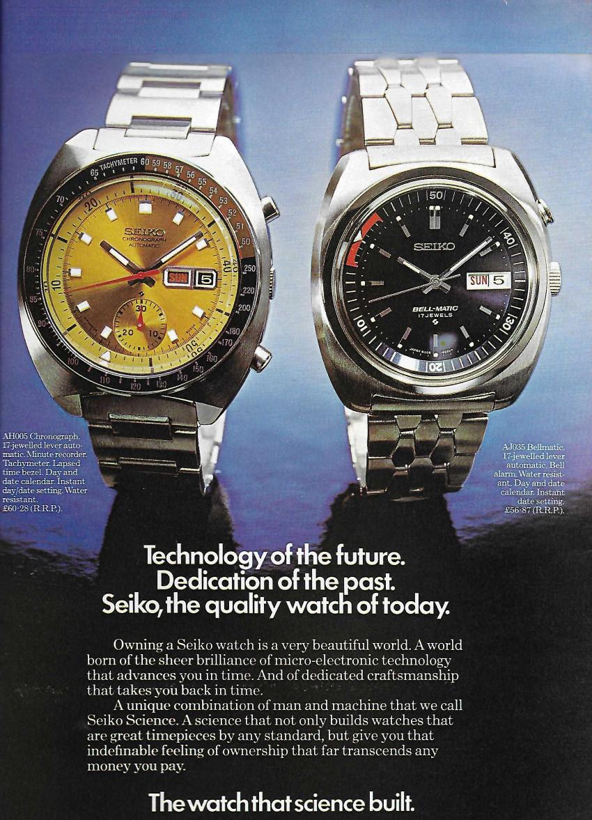 Vintage Seiko Advert 1973.jpg